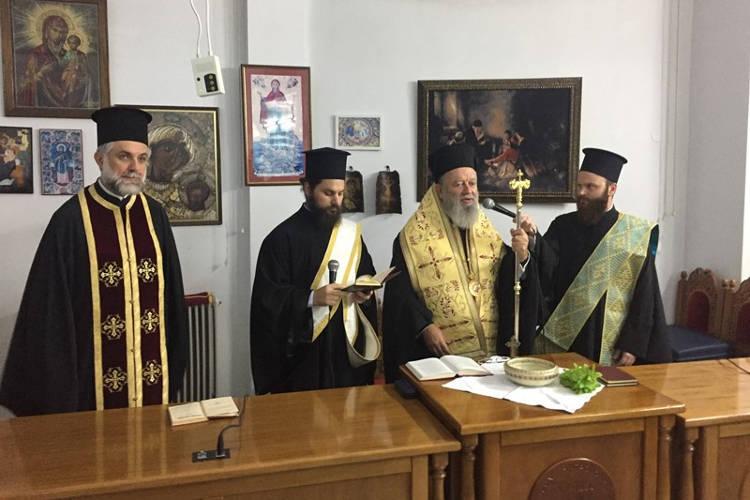 Αγιασμός μαθημάτων Βυζαντινής Μουσικής Ι.Μ. Χαλκίδος