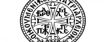 Αποφάσεις του Οικουμενικού Πατριαρχείου για την Ουκρανία