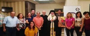Θεολογικό Σεμινάριο Ορθοδόξου Πίστεως στο Καΐρο