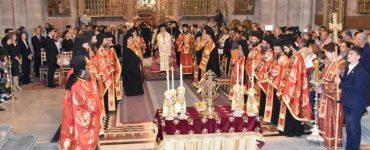 Η 28η Οκτωβρίου στο Πατριαρχείο Ιεροσολύμων