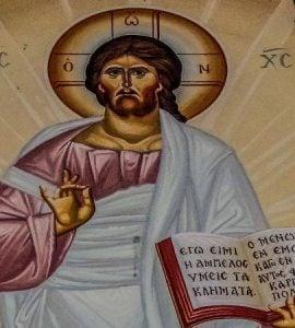 Μήπως και εμείς διώχνουμε τον Χριστό;