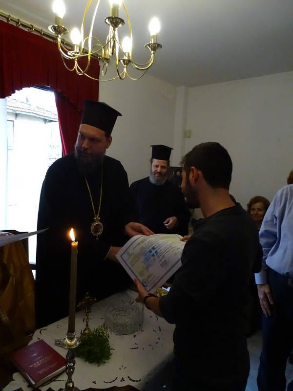 Αγιασμός και έναρξη Μαθημάτων Βυζαντινής Μουσικής στην Ι.Μ. Νέας Ιωνίας