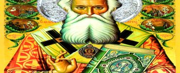 Υποδοχή Τιμίας Κάρας Αγίου Παρθενίου στη Θήβα