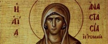 Λείψανο Αγίας Αναστασίας της Ρωμαίας στην Ι.Μ. Αργολίδος