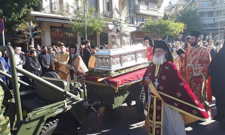 Λαμπρή Λιτανεία Αγίου Δημητρίου στη Θεσσαλονίκη