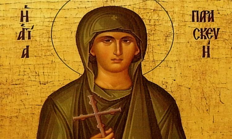 Παρακλητικός Κανών Αγίας Παρασκευής της Οσιοπαρθενομάρτυρος