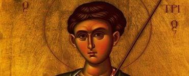 Live Thessaloniki Saint Demetrius 's Panegyrical Episcopal Vesper