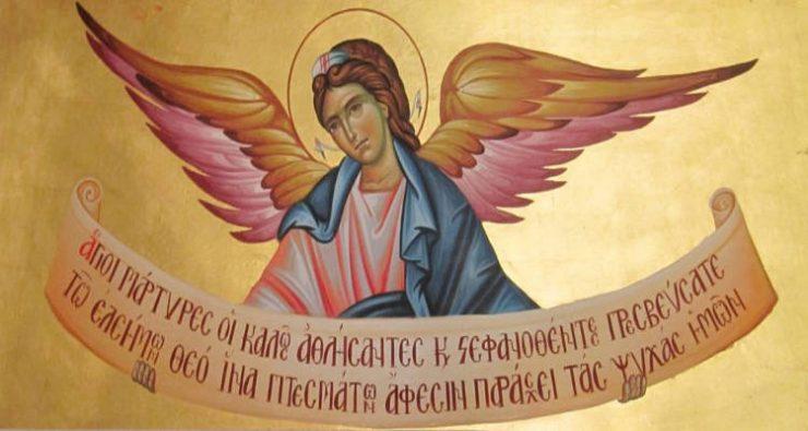 Άγιοι Άγγελοι - Πατερικές διδαχές περί των Αγίων Αγγέλων