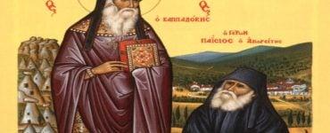 Αγρυπνία Αγίου Αρσενίου του Καππαδόκου στο Ναύπλιο
