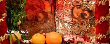 Εσπερινός Εισοδίων της Θεοτόκου στην Παναγία Κατακεκρυμμένη ή Πορτοκαλούσα