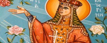 Εορτή Αγίας Αικατερίνης της Μεγαλομάρτυρος της Πανσόφου
