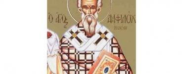 Εορτή Αγίου Αμφιλοχίου Επισκόπου Ικονίου