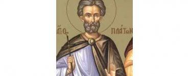 Εορτή Αγίου Πλάτωνα