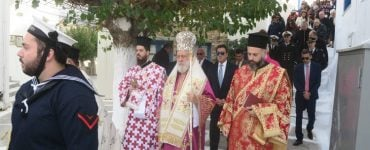 Η εορτή του Αγίου Φιλίππου στην Άνδρο