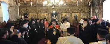Τα Ονομαστήρια Αρχιεπισκόπου Κύπρου Χρυσοστόμου