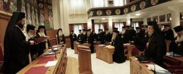 Οι αποφάσεις της Ιεραρχίας της Εκκλησίας της Ελλάδος