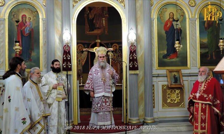 Ο Εορτασμός του Αγίου Αποστόλου Ανδρέου στην Άρτα