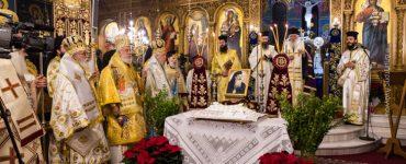 Μνημόσυνο Αρχιεπισκόπου Ιερωνύμου Α´ στη Λαμία