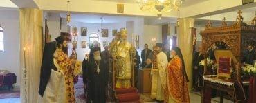 Η Εορτή της Αγίας Αικατερίνης στο Ίδρυμα Μελετών Όρους Σινά