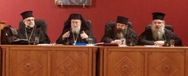 Ολοκληρώθηκε το Ιερατικό Συνέδριο στη Μητρόπολη Κορίνθου