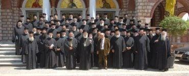 Ψήφισμα Κληρικών Μητροπόλεως Ξάνθης