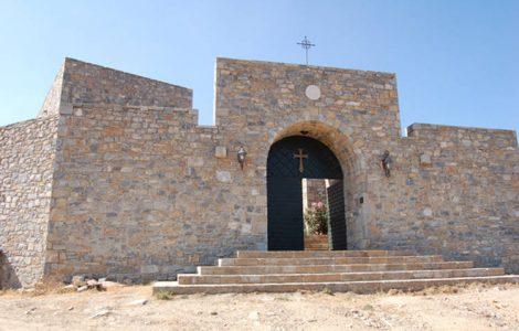 Ιερά Μονή Παναγίας της Γιάτρισσας στη Μάνη