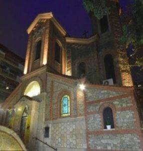 Θεσσαλονίκη live Πανηγυρικός Εσπερινός Αγίου Ιωάννου του Χρυσοστόμου