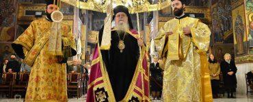 Λαμπρός εορτασμός Αγίου Γρηγορίου του Παλαμά στη Θεσσαλονίκη