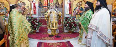 Εορτή Οσίου Δαβίδ του Γέροντος στη Μητρόπολη Βεροίας