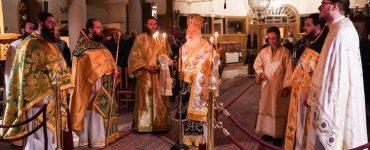 Αρχιερατική αγρυπνία Αγίου Αρσενίου του Καππαδόκου στη Νάουσα (ΦΩΤΟ)