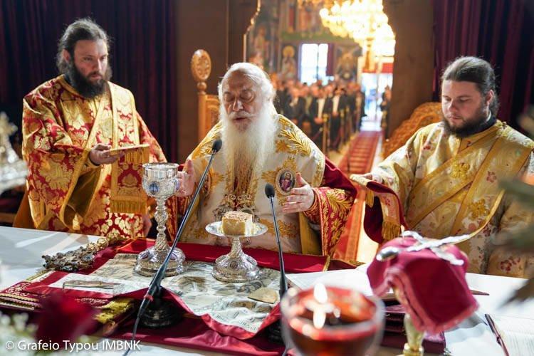 Η Εορτή του Αγίου Μηνά στη Νάουσα