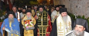 Λαμπρός εορτασμός της Ιεράς Μονής Οσίου Δαβίδ του Γέροντος