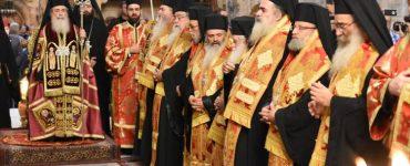 13η Επέτειος Ενθρονίσεως Πατριάρχου Ιεροσολύμων