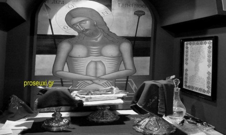 Ιερό Σαρανταλείτουργο στη Ναύπακτο