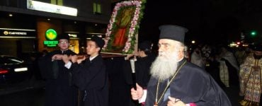 Μεθέορτος Εσπερινός Αγίου Νεκταρίου στο Ηράκλειο Αττικής
