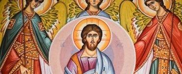 Ύμνος στους Αρχαγγέλους Μιχαήλ και Γαβριήλ