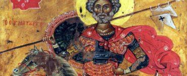 Η Καστοριά θα εορτάσει τον Πολιούχο της Άγιο Μηνά