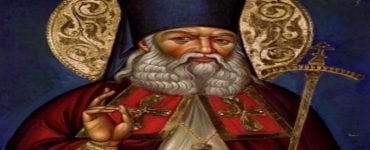 Λείψανα Αγίου Λουκά Ιατρού στο Μαλαντρένι Αργολίδος