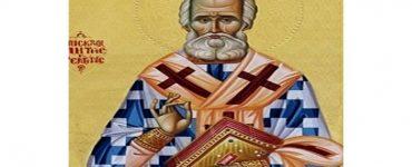 Πανήγυρις Αγίου Δαμασκηνού του Στουδίτου στην Άρτα