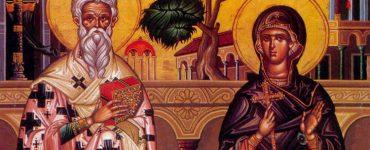 Παρακλήσεις Αγίων Κυπριανού και Ιουστίνης στον Πειραιά