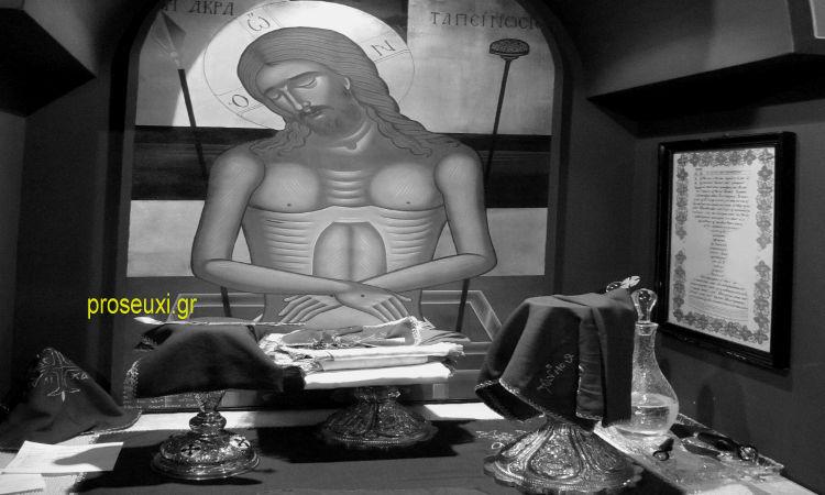 Σαρανταλείτουργο στους Αγίους Κωνσταντίνο και Ελένη Πειραιά