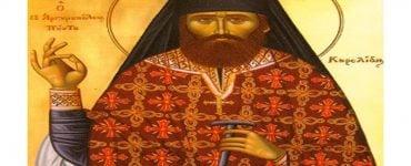 Στο Βόλο Λείψανα Οσίου Γεωργίου Καρσλίδη