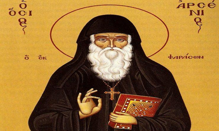 Θαυμαστό γεγονός Αγίου Αρσενίου του Καππαδόκου: Τα κλεμμένα Ιερά Σκεύη