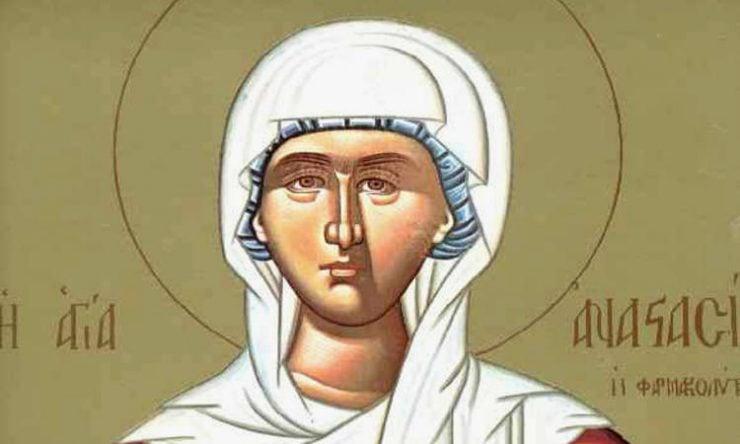 Αγρυπνία Αγίας Αναστασίας Φαρμακολυτρίας στους Αγίους Αναργύρους