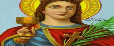 Αγρυπνία Αγίας Βαρβάρας στα Ιωάννινα