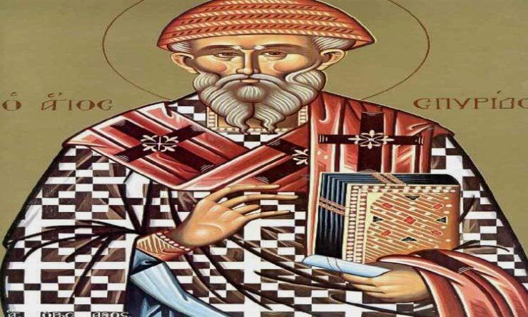 Αγρυπνία Αγίου Σπυρίδωνα στην Παλλήνη