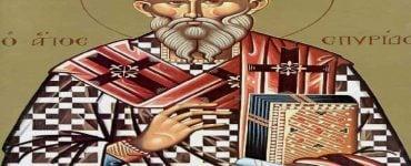 Αγρυπνία Αγίου Σπυρίδωνα στη Θεσσαλονίκη