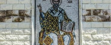 Αγρυπνία Αγίου Σπυρίδωνα στις Αχαρνές