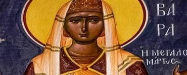 Εορτή Αγίας Βαρβάρας της Μεγαλομάρτυρος