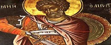Εορτή Αγίου Μηνά του Καλλικέλαδου και των Αγίων Ερμογένη και Εύγραφου
